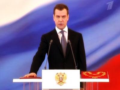 Дмитрий Медведев на инаугурации. Кадр Первого канала