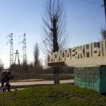 Новочеркасск. Микрорайон Молодёжный