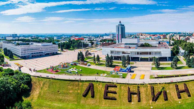 Ульяновск, до свидания!