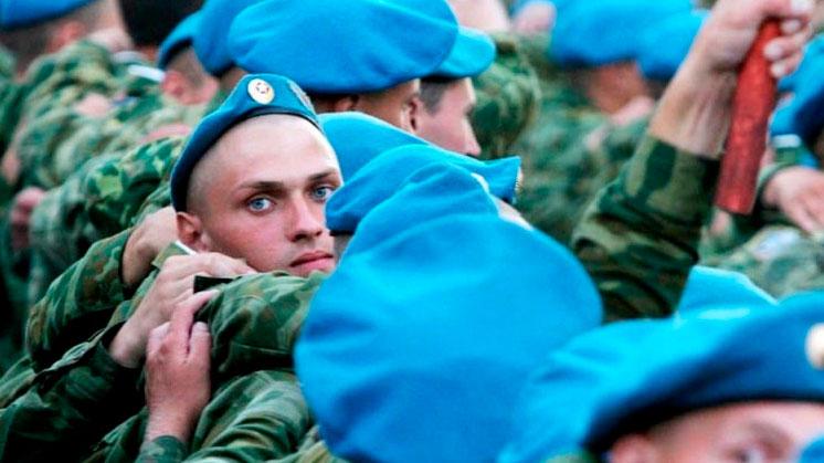 С Днём десантника