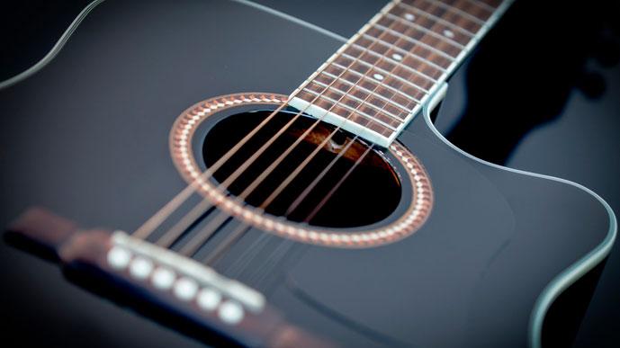 Гитара мается