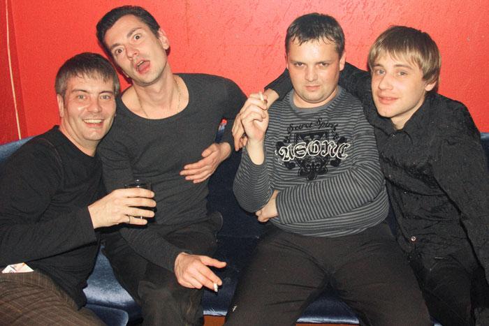 Вовка, Алик, Дима, Макс
