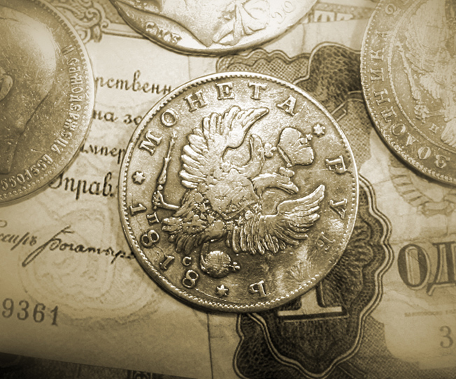 Монета (фото Sabin)