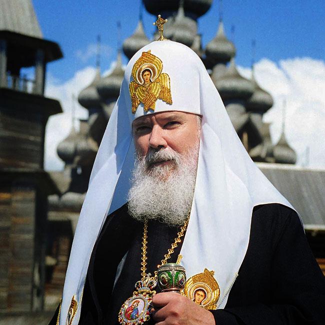 Скончался Патриарх Московский и всея Руси Алексий Второй