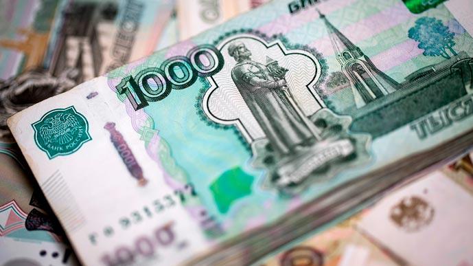 Рубль ползёт вверх