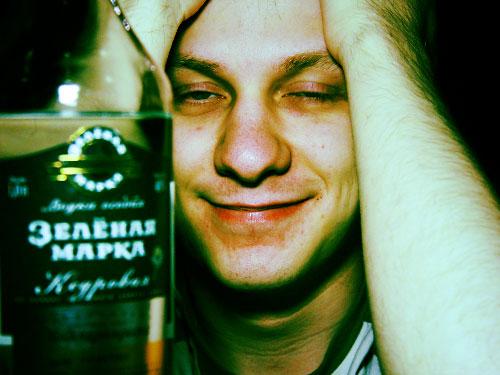 Лучший антидепрессант - водка