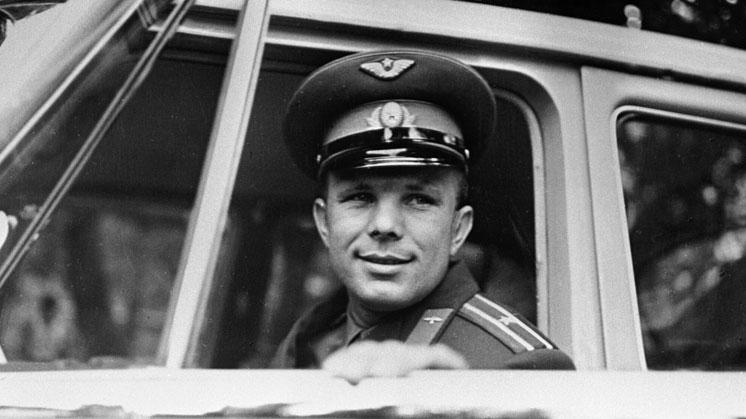 Космический юбилей: Юрию Гагарину 75!