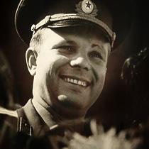 Юрию Гагарину - 75!