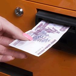 Вставьте купюру в торговый автомат. ФОто с сайта www.guarantee.ru