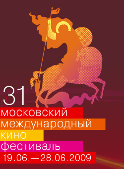 31 Московский международный кинофестиваль. Иллюстрация с официального сайта фестиваля