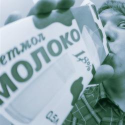 Молоко. Фото Evgeniy Petrushevskiy