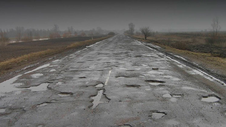 Безобразные дороги и расхлябанность