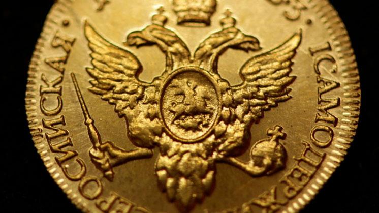 Монеты и ассигнации