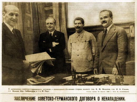 Заключение советско-германского договора о ненападении 23 августа 1939 года