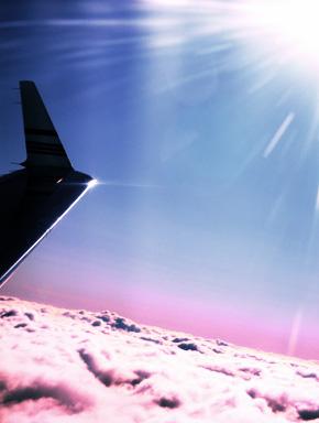 Под крылом самолёта…