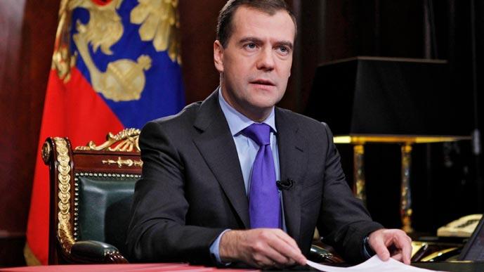 Итоги года с Президентом России Медведевым