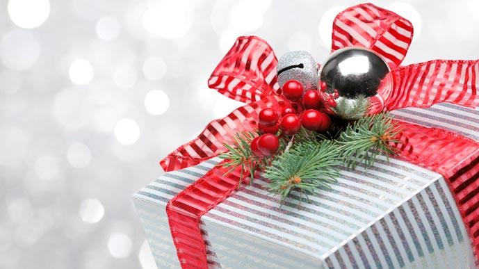 Подарочно новогоднее