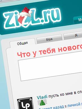 ZizL.ru сервис микроблогов