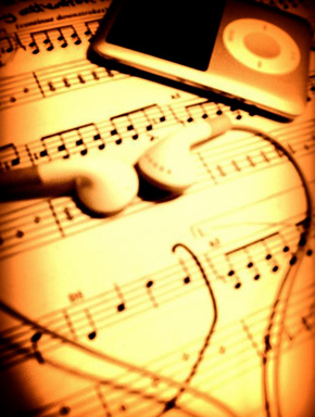 Реальна только музыка