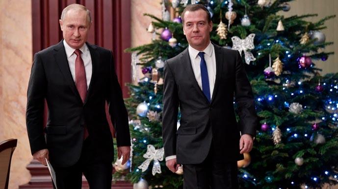 Путин и Медведев поют и танцуют