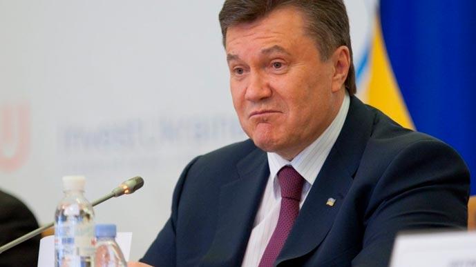 Признание Януковича?