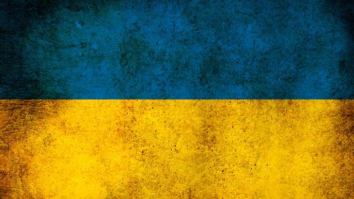 Украина: Судный день