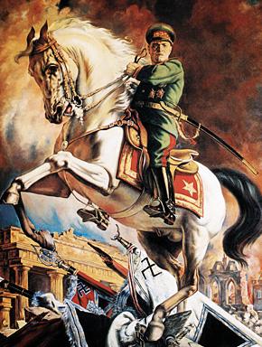 Маршал Победы Георгий Жуков. Фрагмент картины Василия Яковлева