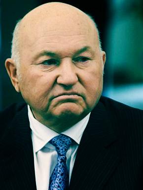 Юрий Лужков отрешён от власти указом Президента Медведева