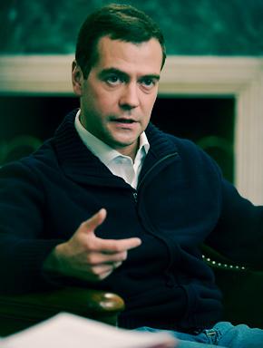 Президент Российской Федерации Дмитрий Медведев