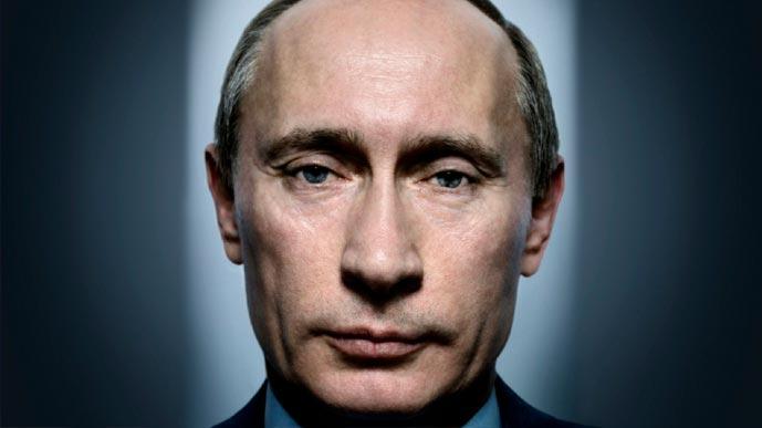 Москва — Путину