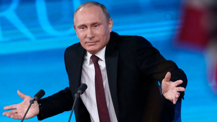 Вот так, Москва-Путину!