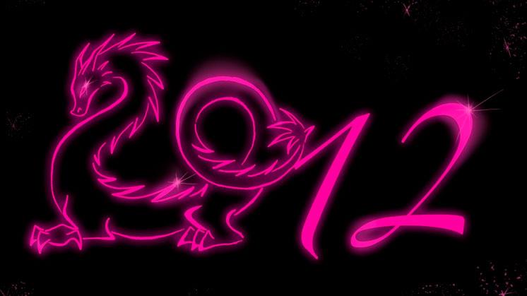 2012 год. Новый