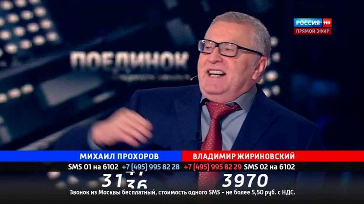 Поединок: Жириновский Vs. Прохоров