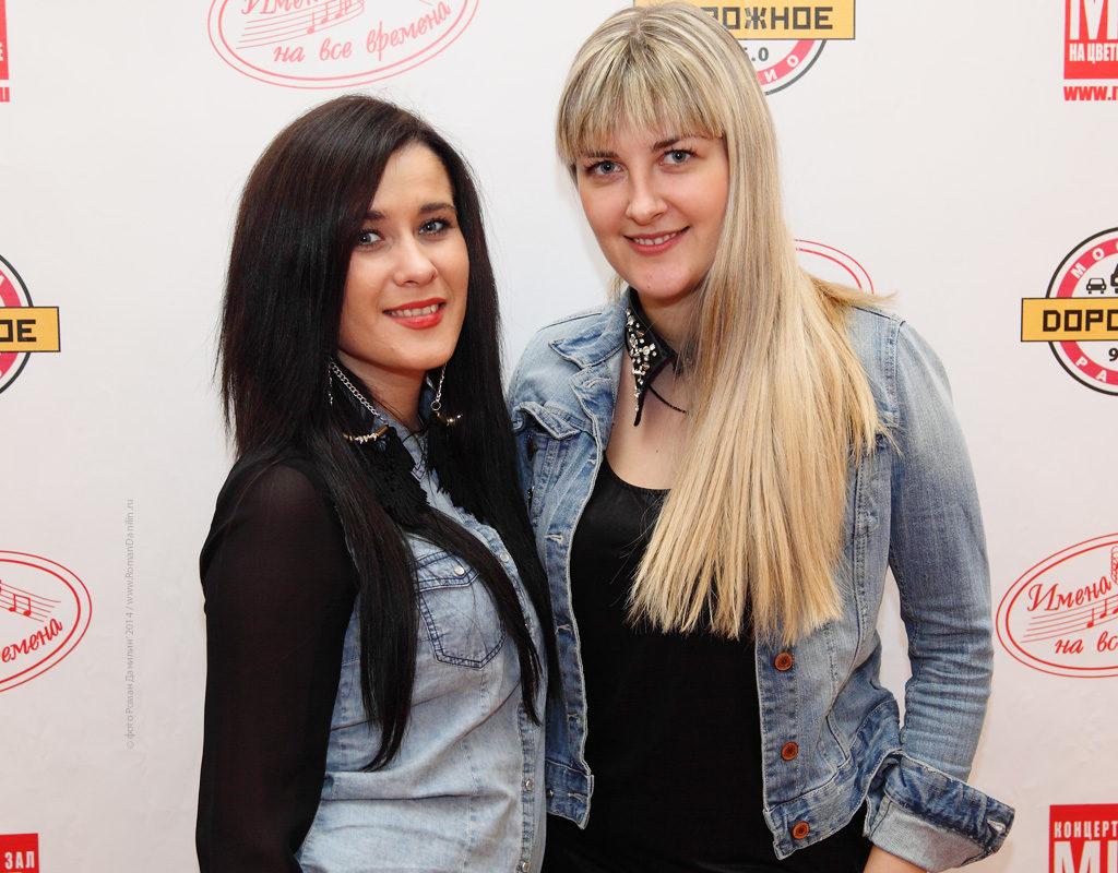 Вилена Шагделева и Татьяна Игнатова