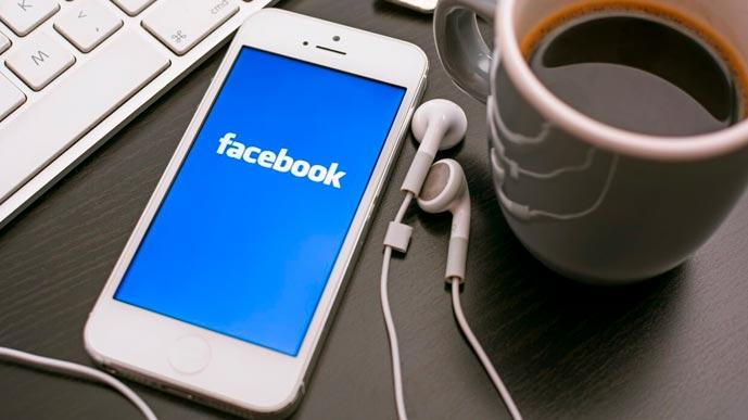 Facebook, пока!