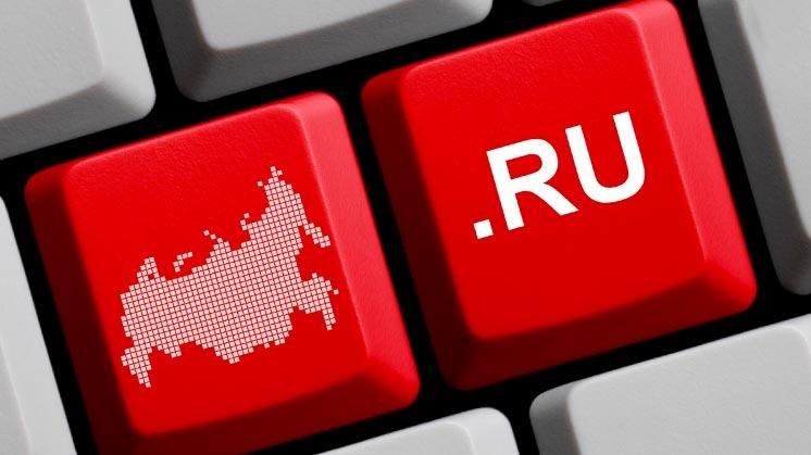Рунет: 25 лет!